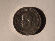 1 Рубль 1896 - Коронация Николая 2 - ОТЛИЧНОЕ СОСТОЯНИЕ! ОРИГИНАЛ 100%!!! R! ЦЕНА ФИКС!