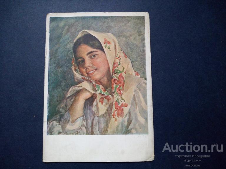 Сычков открытки