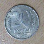 20 рублей 1993 год ММД НЕ МАГНИТНЫЙ РЕДКИЙ КОЛЛЕКЦИОННЫЙ БАНК РОССИИ ОРИГИНАЛ В КОЛЛЕКЦИЮ ПОГОДОВКИ