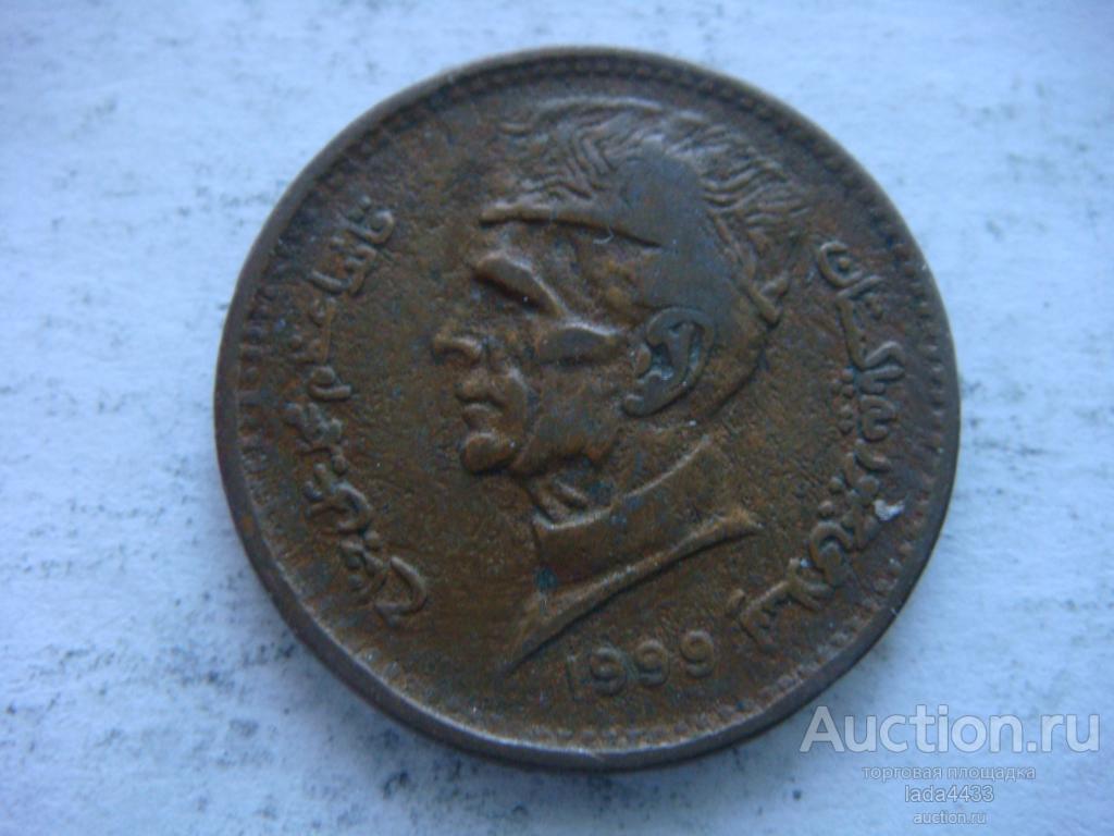 Пакистан 1 рупия 1999 года