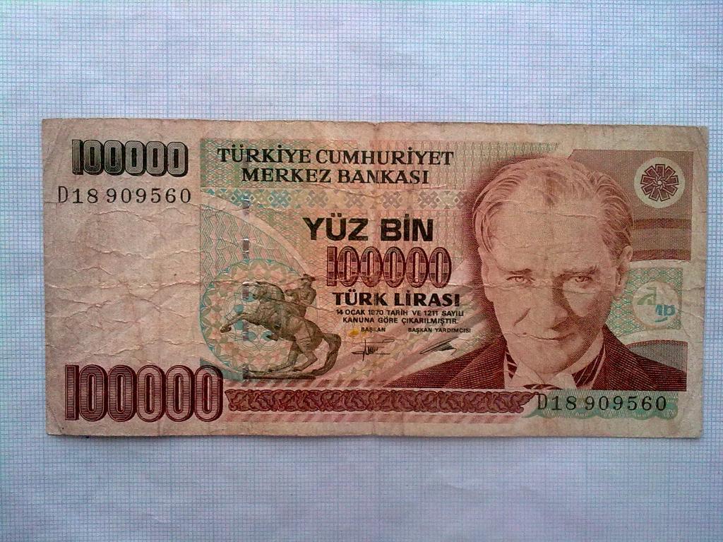 красивой женщины турецкие деньги новые фото самурай может декорироваться