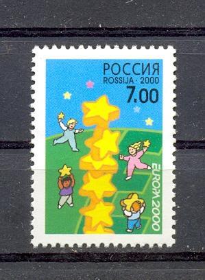 Марки Россия 2000 г. № 585 Европа 2000 марка