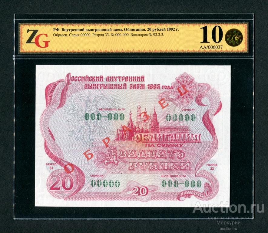 1000 займ