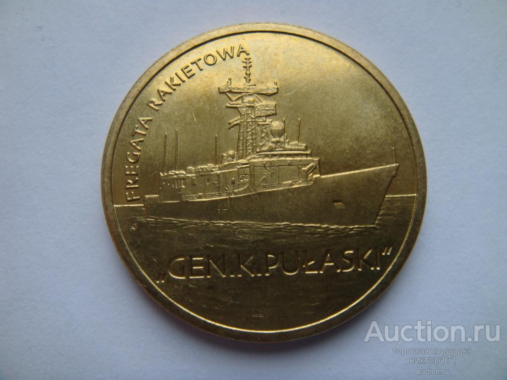 2 злотых 2013,  Польша,   морской флот Польши,   смотрите мои новые 110 лотов 1 рубля!