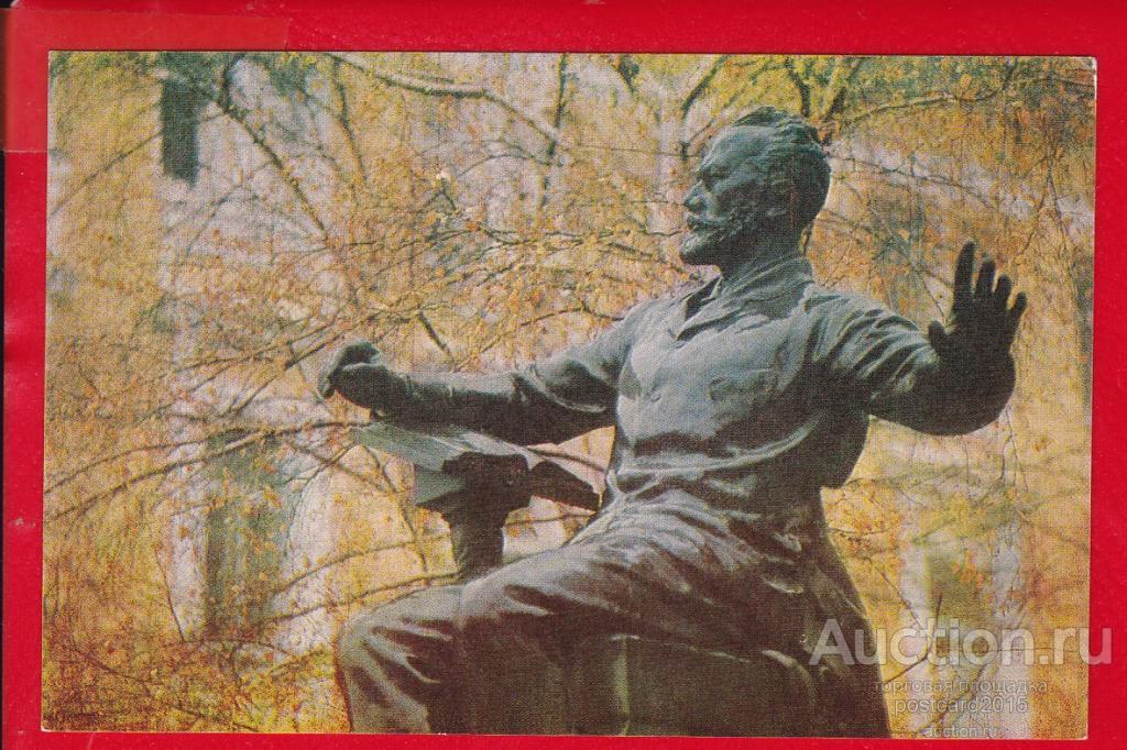 Москва  Московская консерватория Памятник П.И. Чайковскому Фот.А.Деген