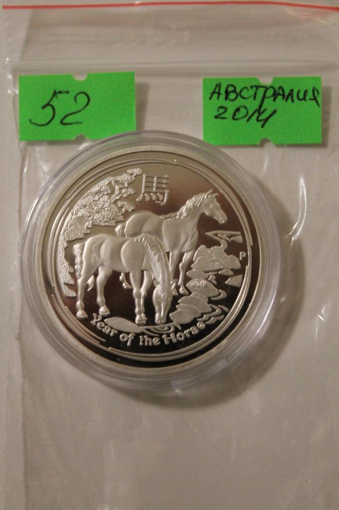52) Австралия 1 доллар 2014! состояние! распродажа!