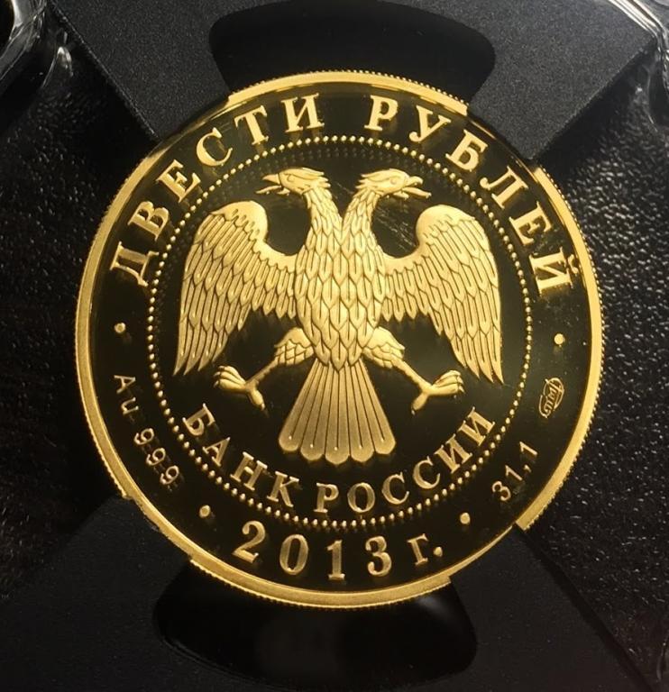 """Золотая монета 200 руб. """"Динамо """"Футбол"""" 2013г, СЛАБ RNGA PF70, 1oz, Au999, С РУБЛЯ!"""