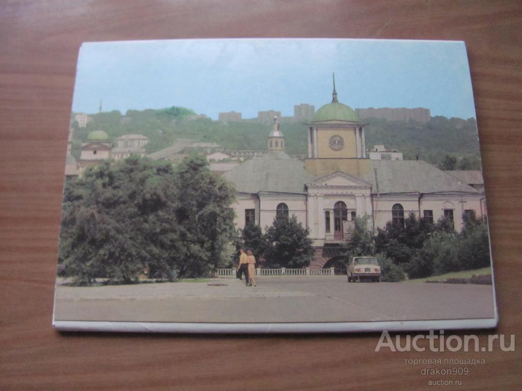 авито смоленск открытки
