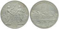 Швейцария Лозанна 5 франков 1876 Стрелковый фестиваль талер