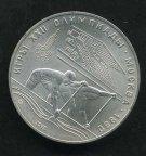 № 157 . 10 рублей 1978 . Серебро .