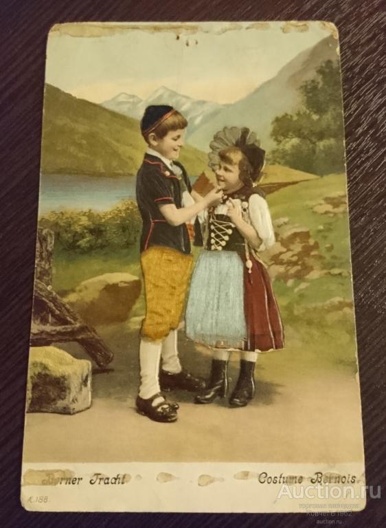 Почтовые открытки энни пру