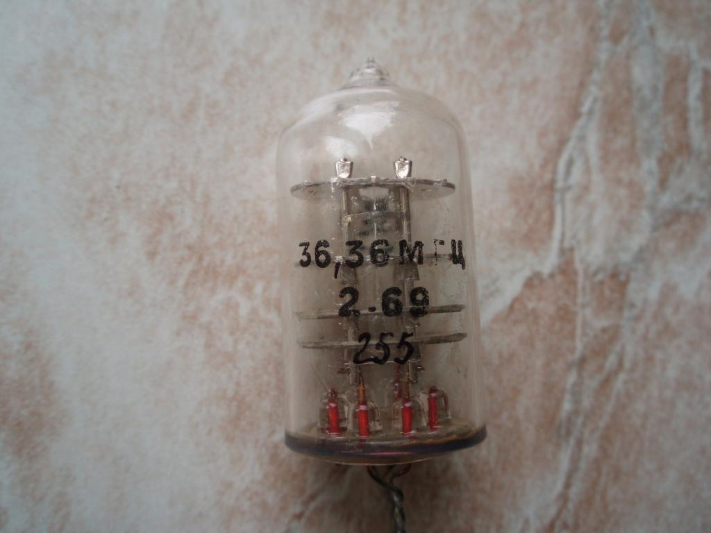 Ретро из СССР Высококачественный Кварц. Кварцевый резонатор на частоту 36,36 МГц.  1969 года.