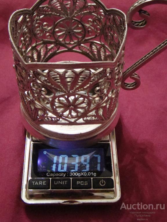 Подстаканник скань серебрение 103,97 грамм