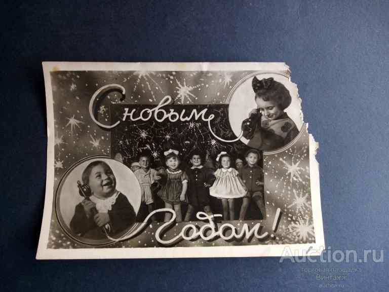 Год рисунки, открытка с новым 1949 годом