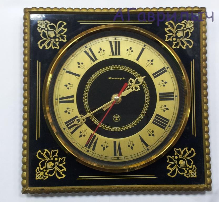 Янтарь ссср продать настенные часы часа учителя стоимость оплаты