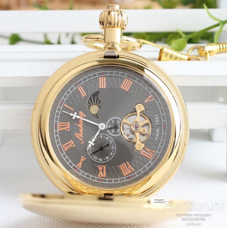 Карманные часы мужские.