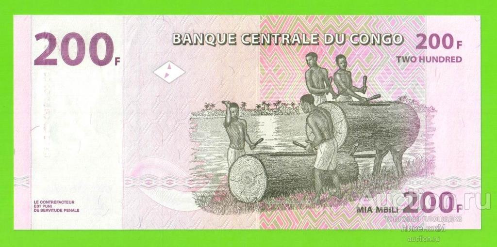 Конго - 200 франков - 2007 - UNC!!!