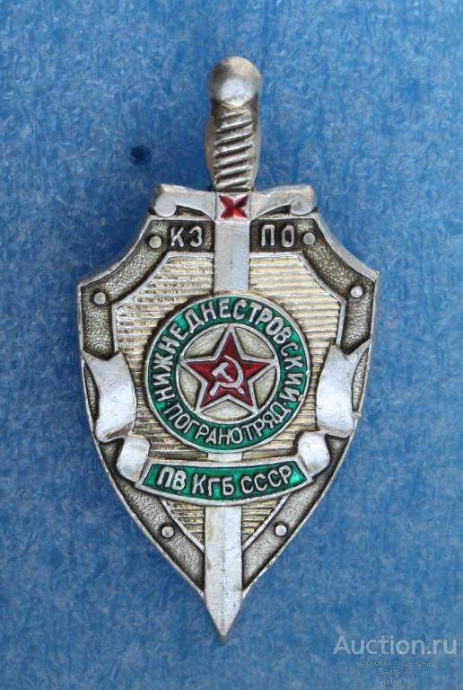 этого тату пограничника туркестанский военный округ фото великолепии дубая можно