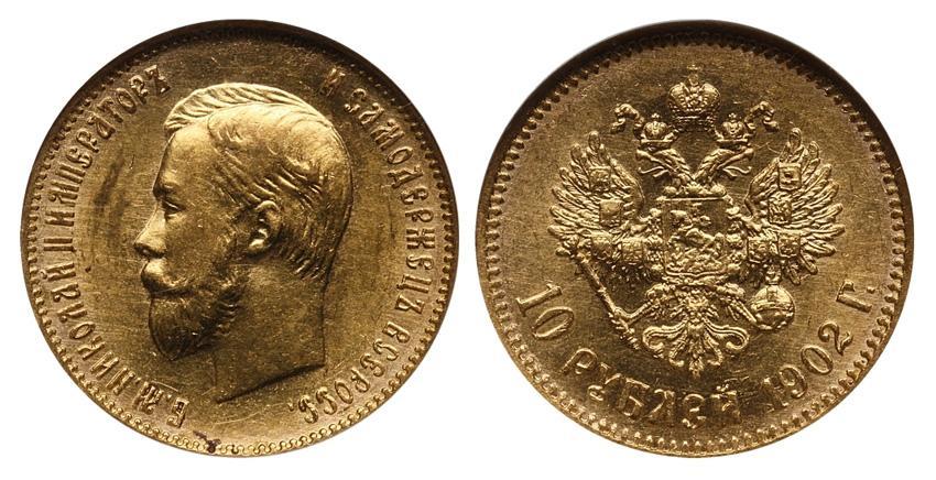 10 рублей 1902 г. (АР), золото, в слабе NGC MS 62 (старый слаб)