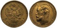 5 рублей 1899 г. ЭБ, портрет 1903-1911 гг., советский чекан, золото, в слабе ННР MS 63