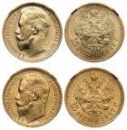 """5 рублей 1897 г. (АГ) """"РОСС"""", 15 рублей 1897 г. (АГ) """"СС"""", золото, NGC AU 58"""