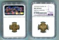 3 рубля 1877 г. СПБ НI, золото, в слабе NGC UNC det.