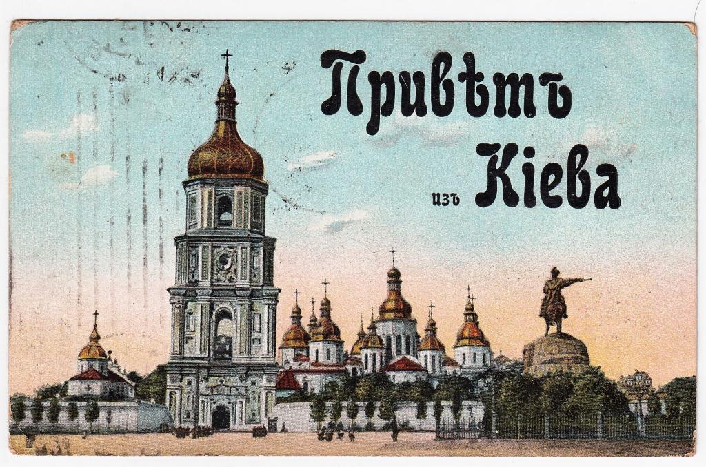 Почтовые открытки 1910 года, днем рождения мамочке