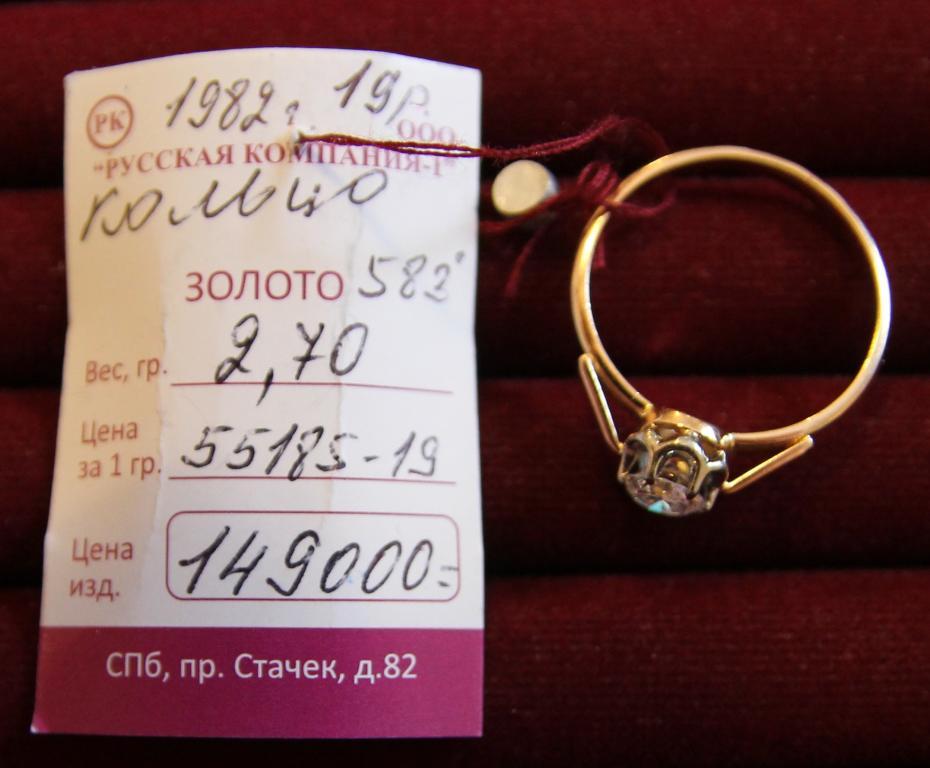 Золота ломбард цена часы продам ролекс