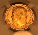 Золотая монета 15 рублей 1897 Николай II, СЛАБ MS61, Au900!