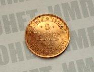 5 рублей 1851 года, буквы СПБ-АГ