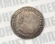 полтина 1704 года, буквы МД, портрет работы Ф. Алексеева, у основания венка два локона. R1!