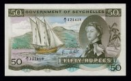 Сейшельские острова 50 рупий 1972 UNC - пресс