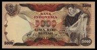 Индонезия 5000 рупий 1975 UNC - пресс