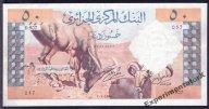 Алжир 50 динаров 1964 XF+