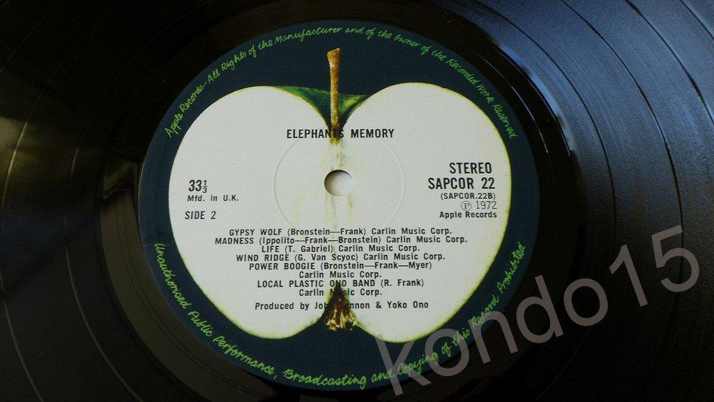 ELEPHANTS MEMORY Оригинал UK -- MINT-