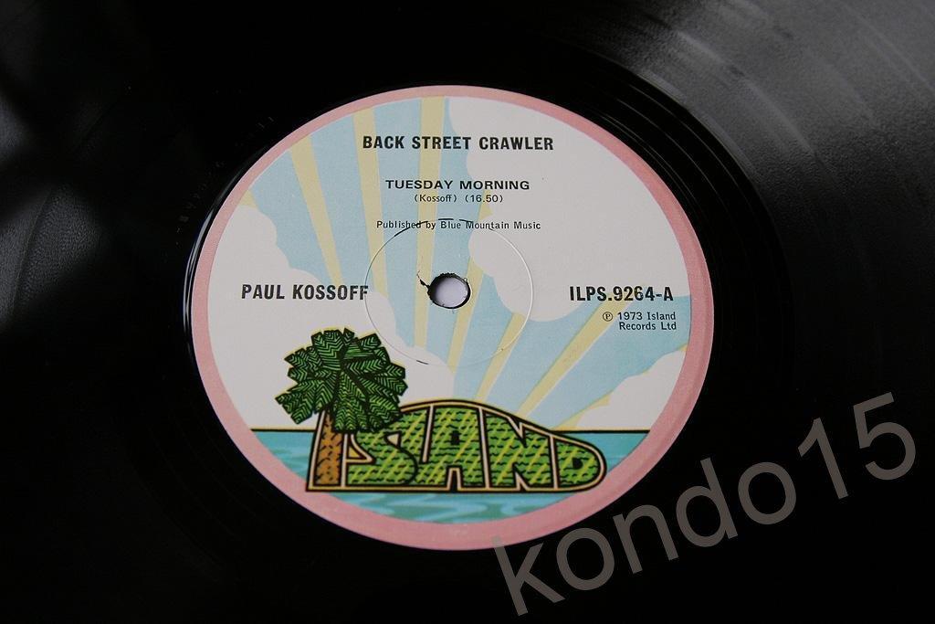 KOSSOFF  BACK  STREET CRAWLER  Оригинал UK  MINT