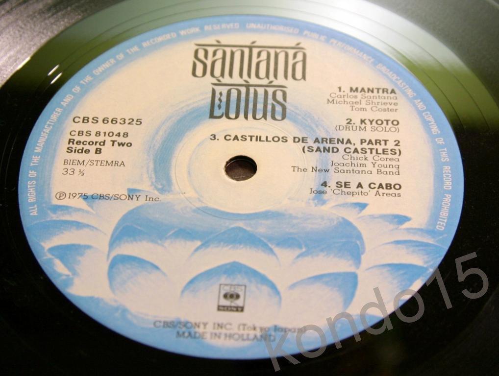 SANTANA LOTUS  3 LP Ориг. Holland  --  MINT-