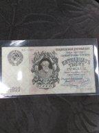 15 000 рублей 1923 год редкая банкнота