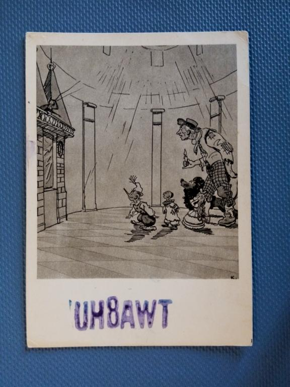 Днем, открытка буратино 1983