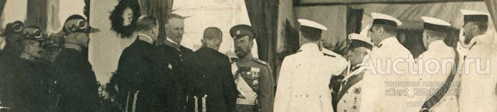 Император Николай II. Первая мировая война. Офицеры. Оружие. Сабля. Шашка. Царь
