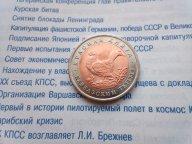 50 рублей 1993 года: Кавказский тетерев.