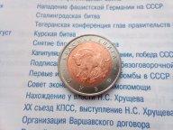 50 рублей 1994 года: Зубр.