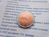 50 рублей 1994 года: Сапсан.