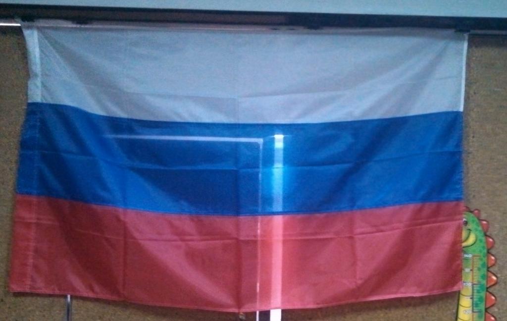 Государственный флаг России 150 х 90см новый