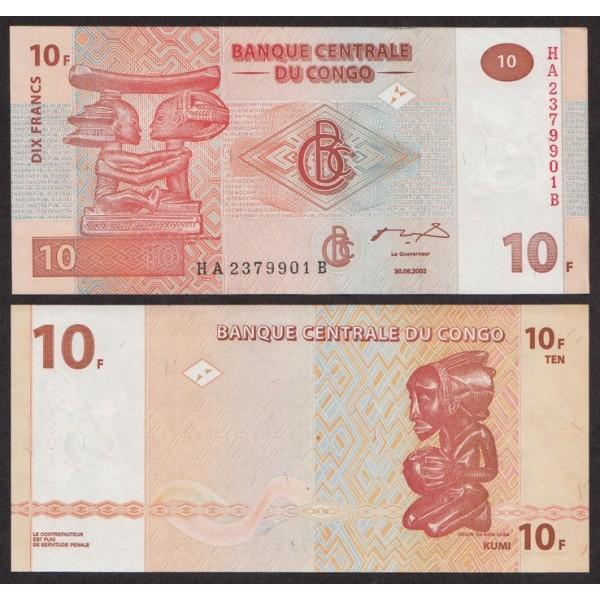 Конго 10 Франков 2003 P93 UNC (ПРЕСС)