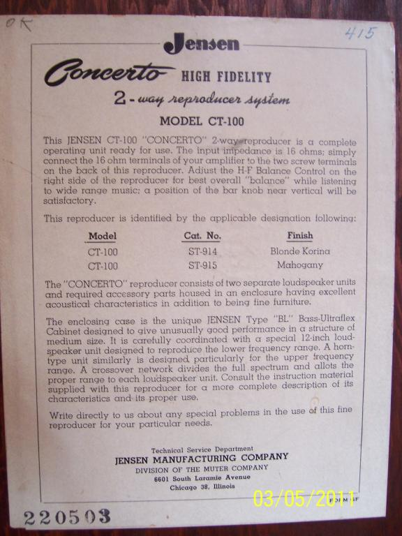 Jensen CT-100 Concerto (U.S.A.),       1955-1964гг.