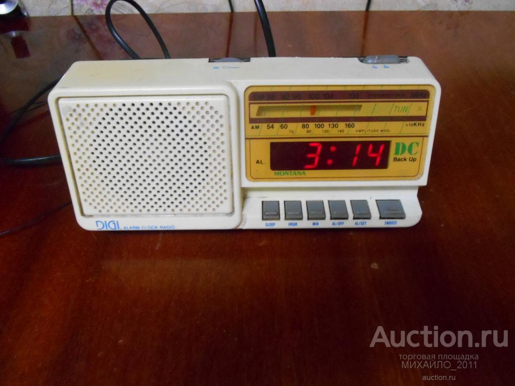 РадиоПриёмник Часы - DIGI
