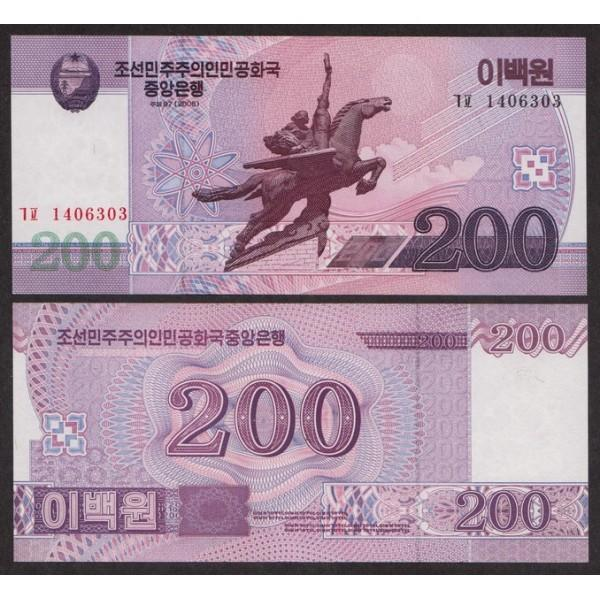 Северная Корея 200 Вон 2008 new UNC (ПРЕСС)