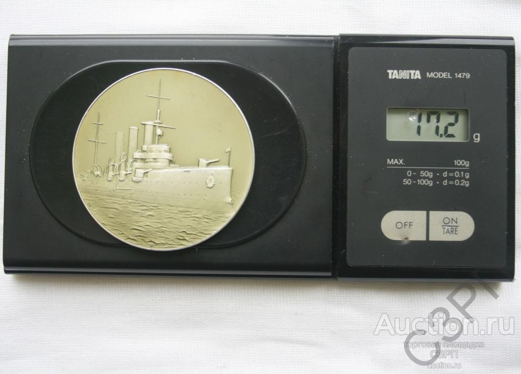 1963.ЛЕНИНГРАД АВРОРА ВЕС 17,20 грамм ТОЛЩИНА 3,30 мм