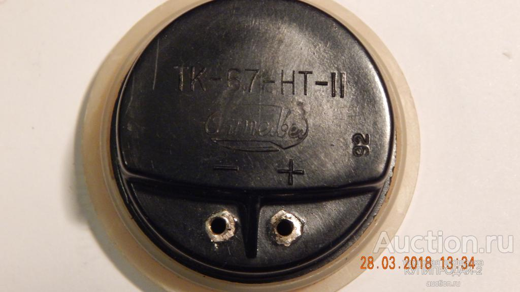 Наушник-капсула(2)